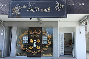 Angel Wash 外観